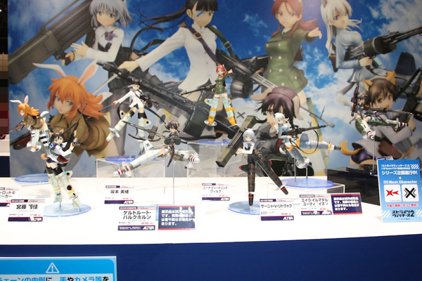 Report | Wonfes 2012 Winter: Alter (64)
