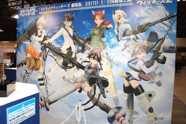 Report | Wonfes 2012 Winter: Alter (63)