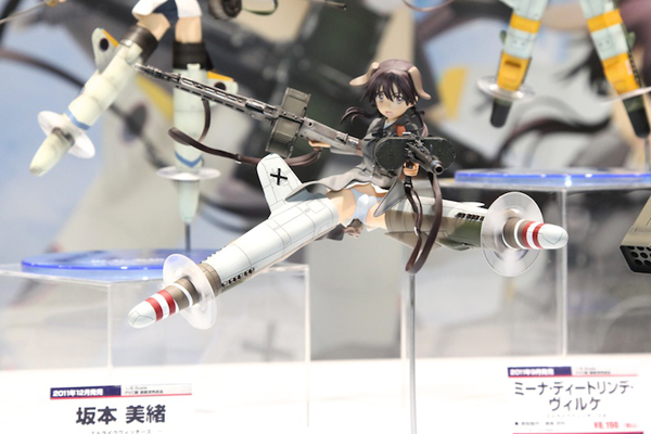 Report | Wonfes 2012 Winter: Alter (102)