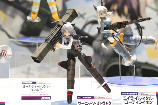 Report | Wonfes 2012 Winter: Alter (58)