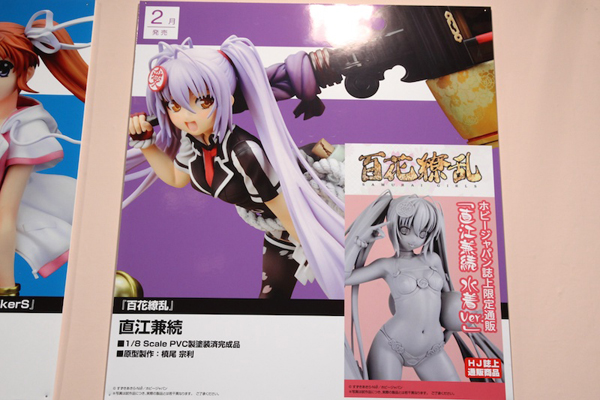 Report | Wonfes 2012 Winter: Alter (53)