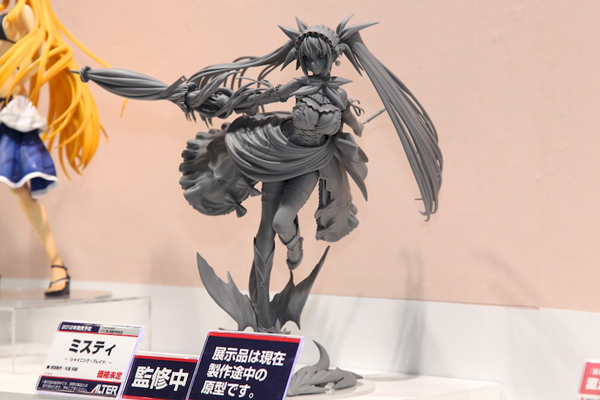 Report | Wonfes 2012 Winter: Alter (50)