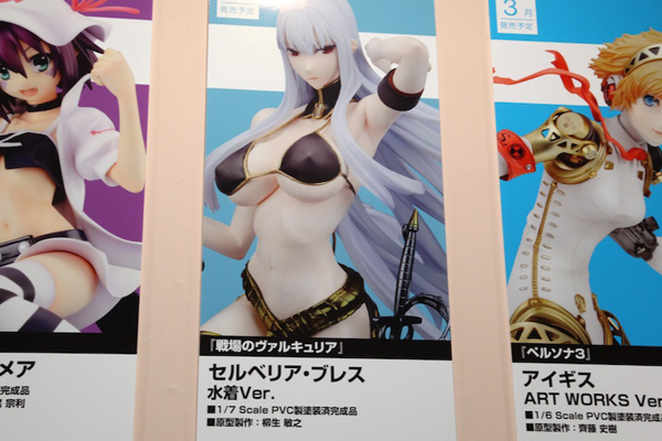 Report | Wonfes 2012 Winter: Alter (37)