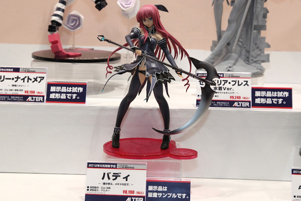 Report | Wonfes 2012 Winter: Alter (36)