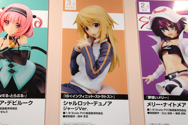 Report | Wonfes 2012 Winter: Alter (94)