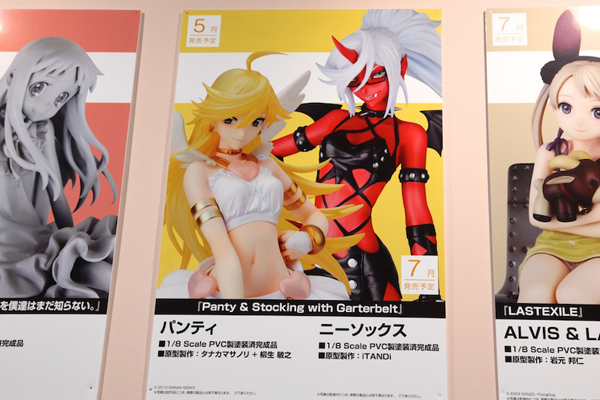 Report | Wonfes 2012 Winter: Alter (75)