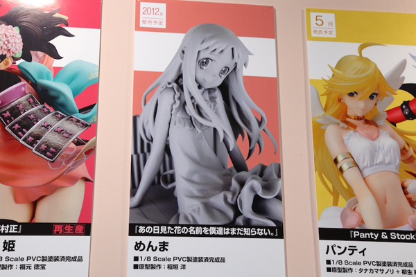 Report | Wonfes 2012 Winter: Alter (69)