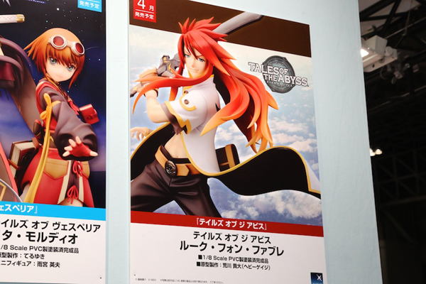 Report | Wonfes 2012 Winter: Alter (29)