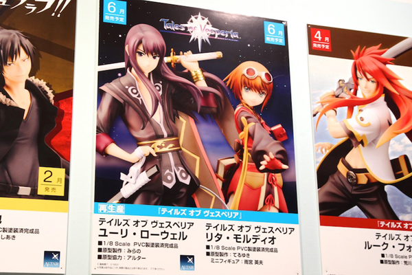 Report | Wonfes 2012 Winter: Alter (22)