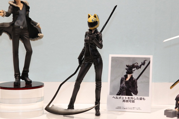Report | Wonfes 2012 Winter: Alter (21)