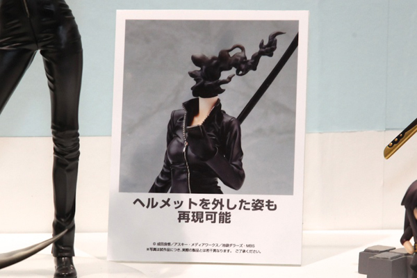 Report | Wonfes 2012 Winter: Alter (19)