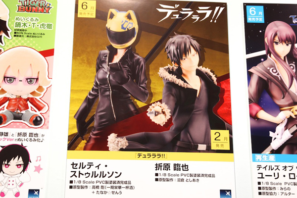 Report | Wonfes 2012 Winter: Alter (16)