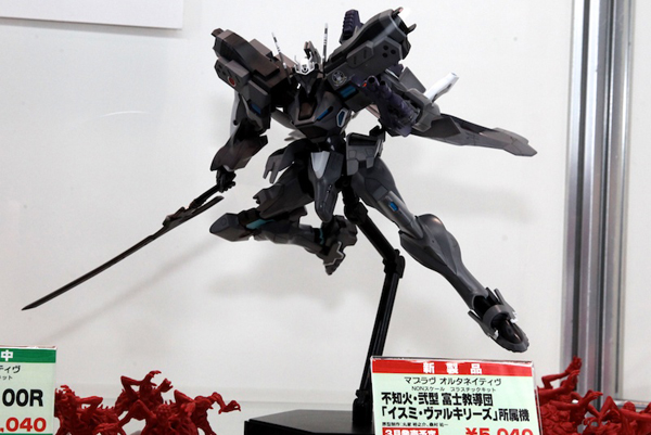 Report | Wonfes 2012 Winter: Kotobukiya (66)