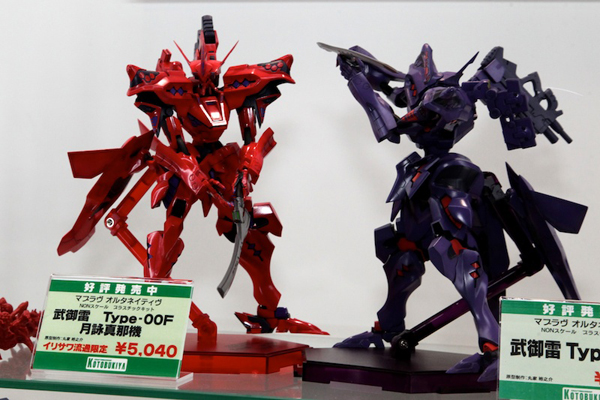 Report | Wonfes 2012 Winter: Kotobukiya (62)