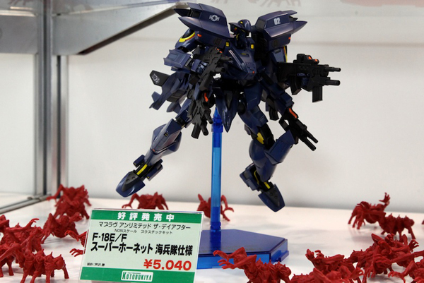 Report | Wonfes 2012 Winter: Kotobukiya (61)