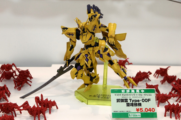 Report | Wonfes 2012 Winter: Kotobukiya (60)