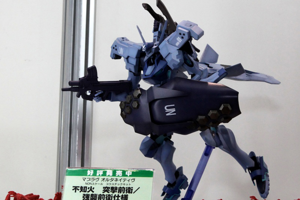 Report | Wonfes 2012 Winter: Kotobukiya (59)
