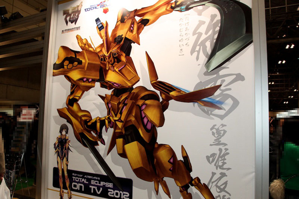 Report | Wonfes 2012 Winter: Kotobukiya (48)