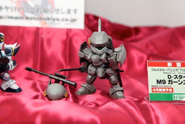 Report | Wonfes 2012 Winter: Kotobukiya (46)