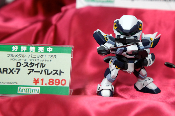 Report | Wonfes 2012 Winter: Kotobukiya (45)