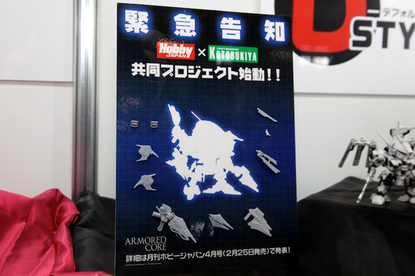 Report | Wonfes 2012 Winter: Kotobukiya (41)