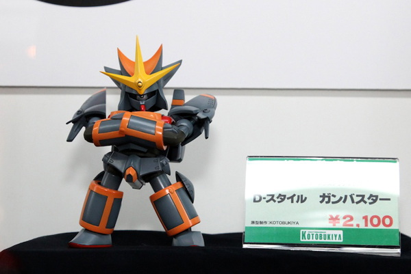 Report | Wonfes 2012 Winter: Kotobukiya (35)