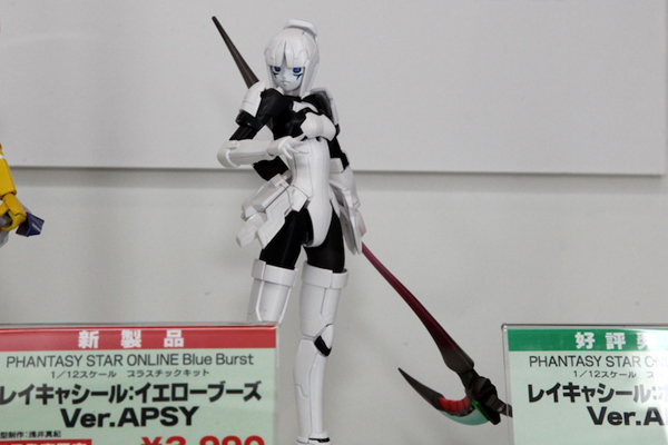 Report | Wonfes 2012 Winter: Kotobukiya (19)