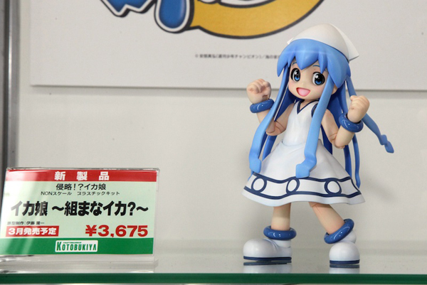 Report | Wonfes 2012 Winter: Kotobukiya (10)