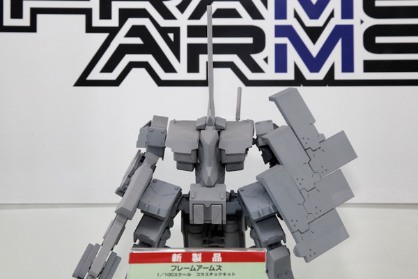 Report | Wonfes 2012 Winter: Kotobukiya (7)