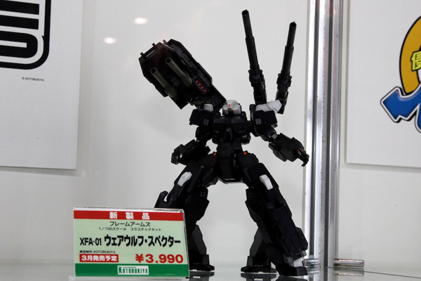 Report | Wonfes 2012 Winter: Kotobukiya (6)
