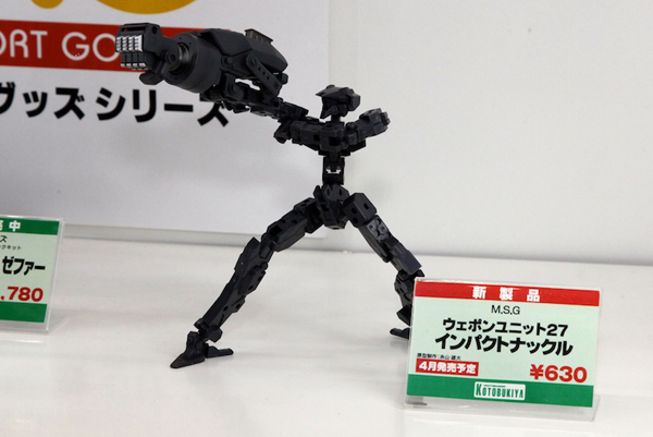 Report | Wonfes 2012 Winter: Kotobukiya (5)