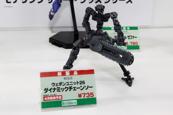 Report | Wonfes 2012 Winter: Kotobukiya (4)