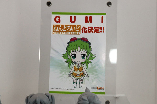 Report | Wonfes 2012 Winter: Good Smile Company (96)