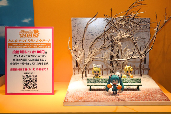 Report | Wonfes 2012 Winter: Good Smile Company (85)