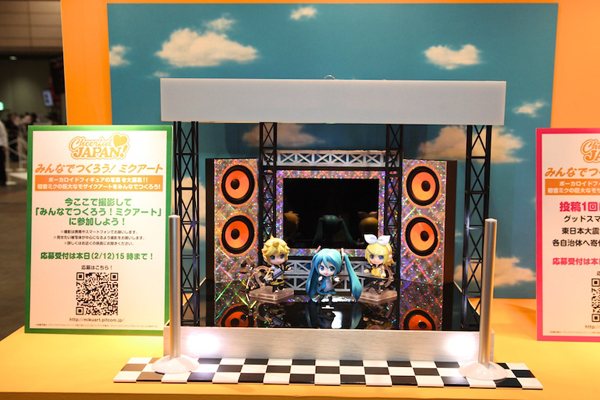 Report   Wonfes 2012 Winter: Good Smile Company (84)