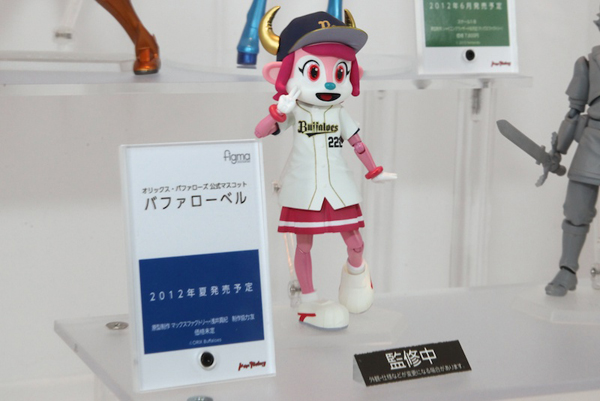 Report   Wonfes 2012 Winter: Good Smile Company (65)