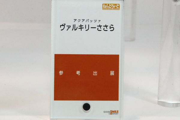 Report   Wonfes 2012 Winter: Good Smile Company (53)
