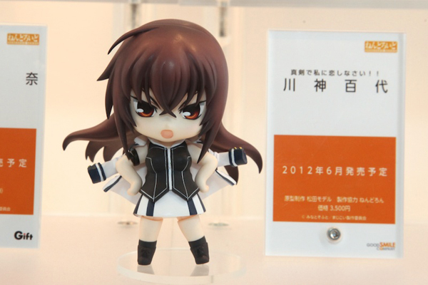 Report   Wonfes 2012 Winter: Good Smile Company (52)