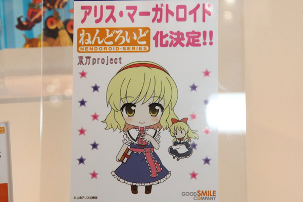 Report   Wonfes 2012 Winter: Good Smile Company (50)