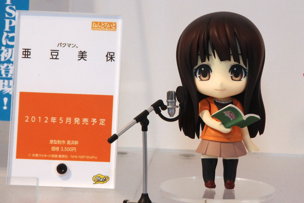 Report   Wonfes 2012 Winter: Good Smile Company (44)