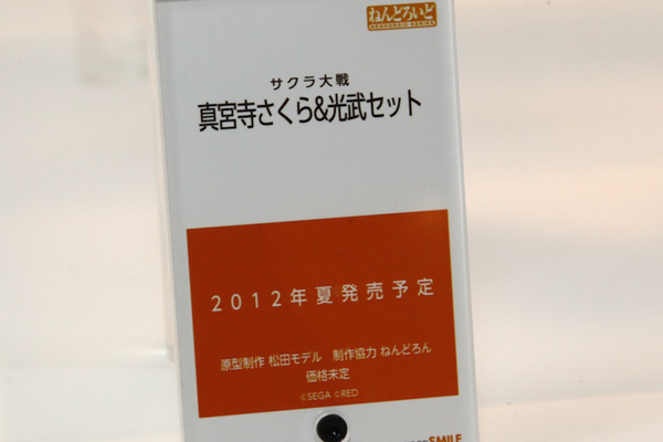 Report   Wonfes 2012 Winter: Good Smile Company (36)