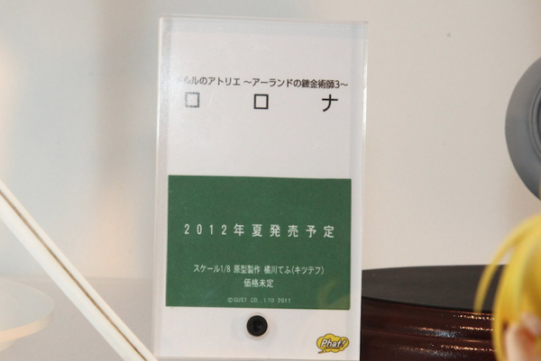 Report   Wonfes 2012 Winter: Good Smile Company (24)