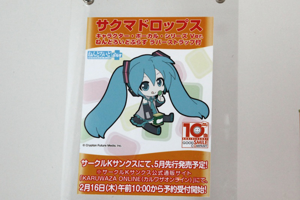 Report   Wonfes 2012 Winter: Good Smile Company (20)