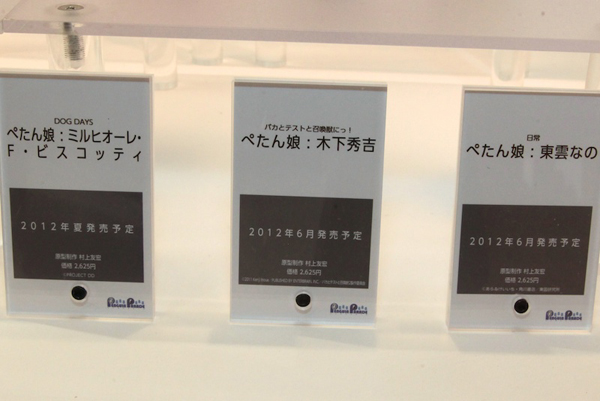 Report   Wonfes 2012 Winter: Good Smile Company (13)