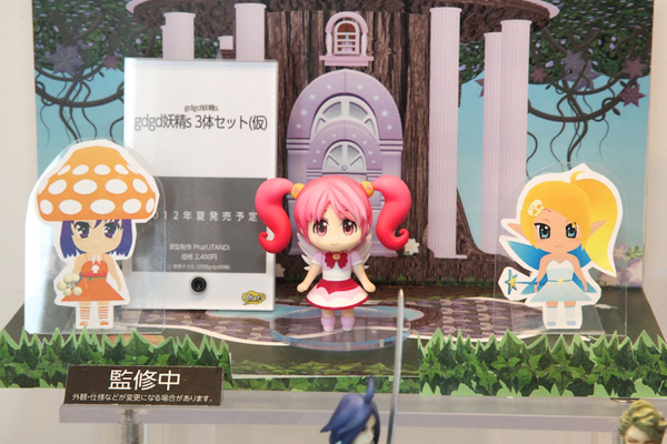 Report   Wonfes 2012 Winter: Good Smile Company (11)