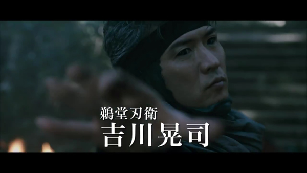 Rurouni Kenshin Official Trailer 2 (3)
