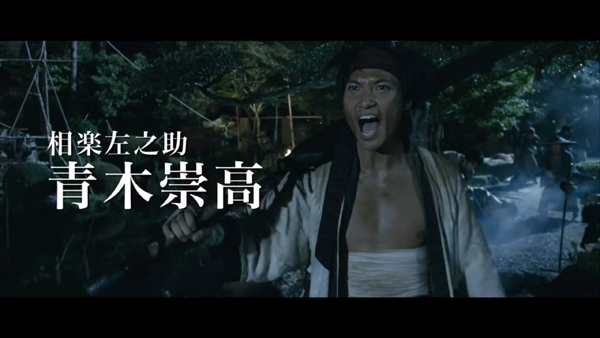 Rurouni Kenshin Official Trailer 2 (2)