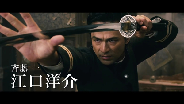Rurouni Kenshin Official Trailer 2 (1)