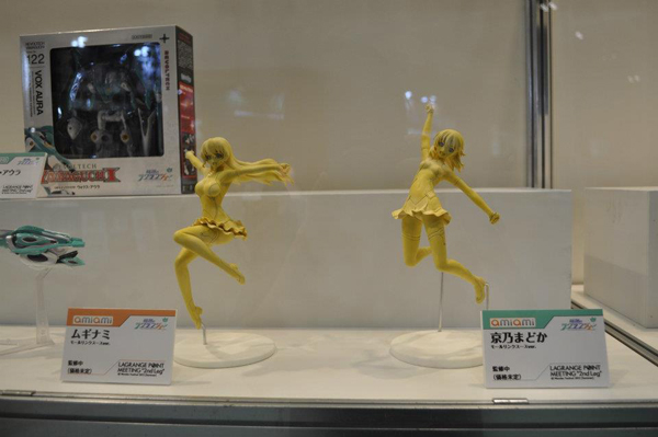 Wonder Festival 2012 | Summer: Coverage (98)