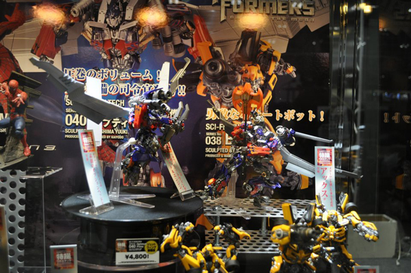 Wonder Festival 2012 | Summer: Coverage (95)